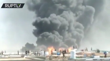 WATCH massive fire consume Iran-Afghanistan border post